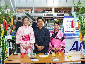 ANA's Tanabata Event in NAIA: Send Your Wishes to the Stars