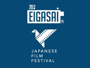 EIGASAI 2017 Opening Night: Chuckles, Tears, and a Celebration of Life