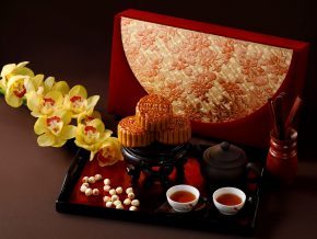 Mooncake Offerings at City of Dreams Manila