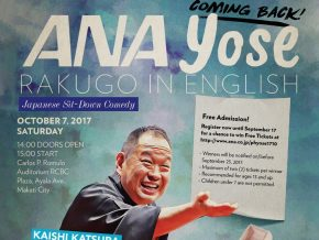 Enjoy Japanese Sit-down Comedy in English with RAKUGO this October 7!