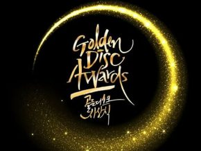 Korea's 32nd Golden Disk Awards to be held in Manila