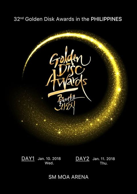 The Golden Disk Award Is An Annual Awards Show By The Music Industry Association Of Korea For Outstanding Achievements In The Music Industry In South Korea