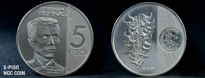 New 5 Peso Coins Now In Circulation Philippine Primer