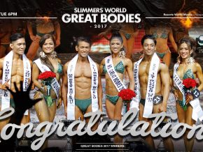 Great Bodies 2017