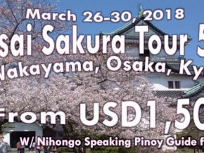 Travel to Wakayama, Osaka, and Kyoto in Japan through Attic Tours Phils., Inc!