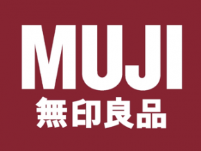 MUJI Philippines cut prices on over 200 items permanently