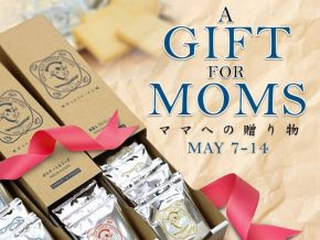 #PROMO: Tokyo Milk Cheese Factory prepares a special treat this Mother's Day