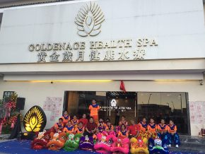Golden Age Health Spa: Largest and First comprehensive leisure spa in PH