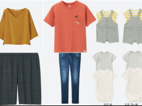PROMO: UNIQLO LifeWear Limited Offer until June 7