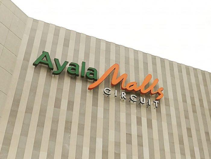 18e0797a3a09 Ayala Malls Circuit Officially Opens