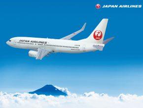 JAL to Offer Manila-Haneda Flights by 2019