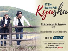 Off the Beaten Path: Kyushu: A 4-Part Documentary on Japan's Underrated Region