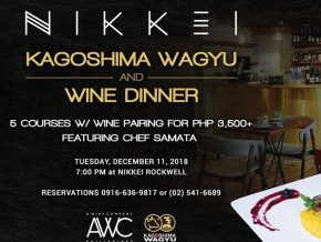 Nikkei's Kagoshima Wagyu and Wine Dinner Featuring Chef Hiroki Samata