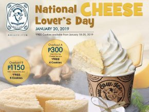 PROMO: Tokyo Milk Cheese Factory Celebrates National Cheese Lover's Day on January 20!