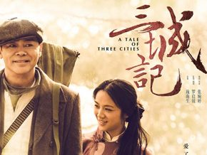 13th Spring Film Festival's A Tale of Three Cities: Of Love, Distance and Sacrifices