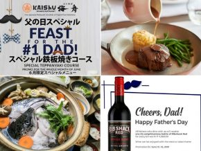 Celebrate Father's Day with These Exciting Promos!