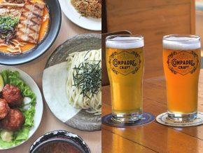 10 Restaurants to Visit in Molito, Alabang