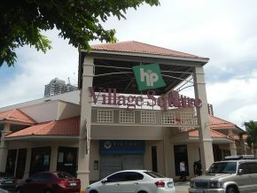 PH First Modern Shopping Mall Harrison Plaza Faces Rumored Closure