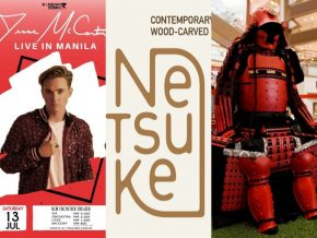 EVENTS IN MANILA: July 13-14, 2019
