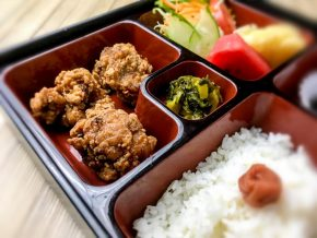 Kitsho Offers Exclusive Bento Box Deals This August