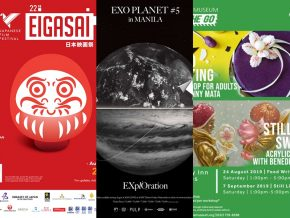 EVENTS IN MANILA: August 24-25, 2019