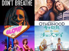 Netflix Philippines: What's New This August 2019