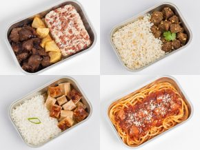 Cebu Pacific's New In-Flight Meals Include Filipino and Vegetarian Dishes