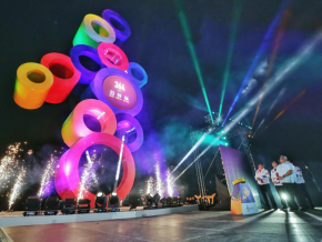 What You Need to Know About the SEA Games 2019