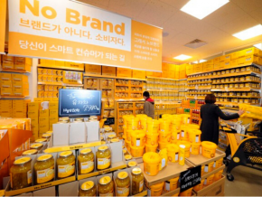 Korean Grocery Store No Brand Opens First PH Branch on November 22