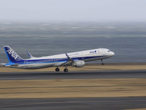 PROMO: ANA Offers Hello Blue Sale From November 29 to December 3