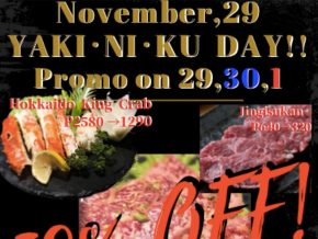 PROMO: Hokkaido Meat and Noodles in Makati Offers 3-Day Yakiniku Day Celebration