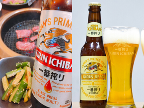 7 Places to Enjoy Kirin Ichiban Draft Beer in the Metro