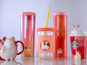 Celebrate Lunar New Year With Starbucks PH's Latest Collection