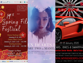 EVENTS IN MANILA: January 25 to 26, 2020