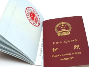 PH Issues 30-Day Visa Upon Arrival For Chinese Tourists