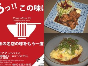 Pang Masa Ya Japanese Ramen House in Makati Offers Free Beverage for Philippine Primer Readers