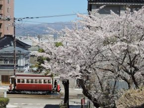 PROMO: Hakodate One-Day Tram Pass Exclusive for Philippine Primer Readers