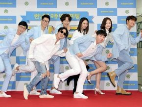 A Decade of Laughter: Running Man Fun Facts