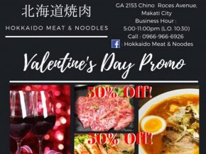 PROMO: Hokkaido Meat & Noodles in Makati Offers 50% Off on Valentine's Day
