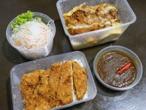 Kazunori Japanese Restaurant Now Delivers Japanese Dishes During ECQ