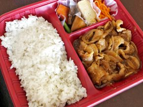 Komoro Japanese Dining Offers Delivery Services During ECQ