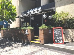 Antipodean Coffee Manila in Makati Now Offers Takeout Services During ECQ