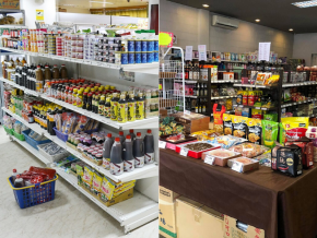 LIST: Store Hours of Asian Groceries in Makati Amidst ECQ