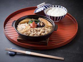 Hotel Okura Manila Launches Japanese Cuisine Takeout Service