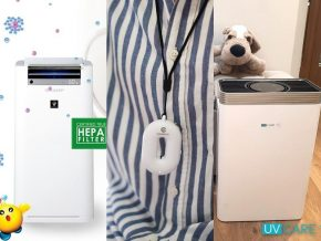 LIST: 8 Air Purifier Gadgets and Where to Get Them