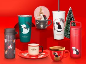 Starbucks PH Brings Holiday 2020 Merchandise Collection