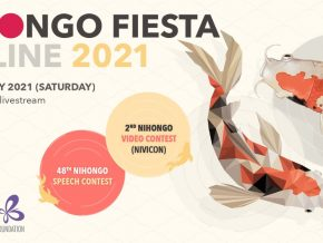Nihongo Fiesta 2021 Goes Online This February 20