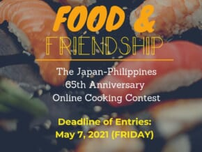 Food and Friendship: The Japan-Philippines 65th Anniversary Online Cooking Contest