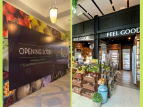 REAL FOOD to Open New Store at Power Plant Mall in Makati