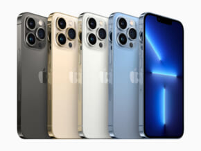 iPhone 13: Here's Everything We Know So Far